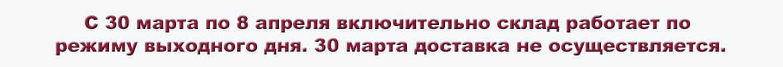 Rabota-v-vihod-1