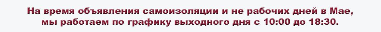 Rabota-v-vihod-3